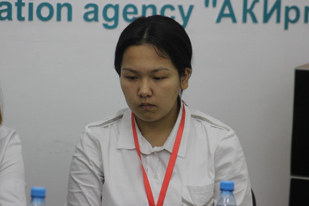Зарина Усупбекова